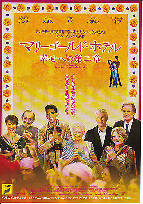 The Second Best Exotic Marigold Hotel Japan Movie Flyer Judi Dench,Maggie Smith
