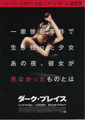 DARK PLACES Japanese Movie Flyer mini Poster Charlize Theron, Nicholas Hoult