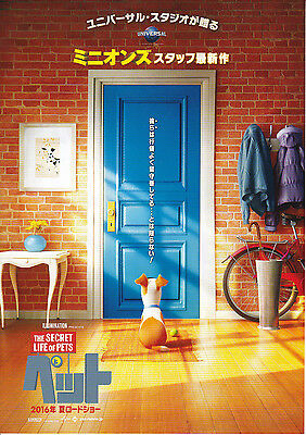 The Secret Life of Pets Japan Movie Ad Flyer mini poster Universal Pictures