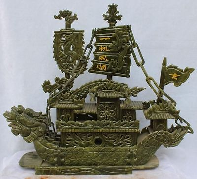 38 cm * /South China Taiwan jade hand-carved feng shui sailing lucky dragon boat