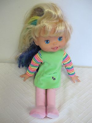 Rainbow Brite Doll 1996 Hallmark Vintage Multi Color Hair