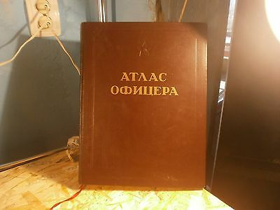 very big vintage soviet Officer atlas 1947