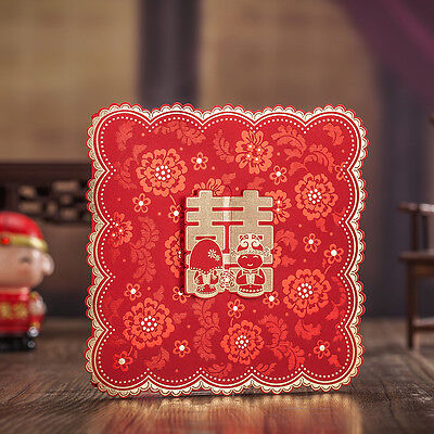 Chinese Style Double Happiness Word Wedding Invitation Card Kit