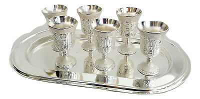 set Jerusalem Kiddush Shabbat Judaica 6 cup / Goblets & Tray Nickel .Passover