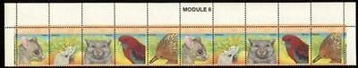Australia 1987 Wildlife Strip of 10 Module 6 Error MNH