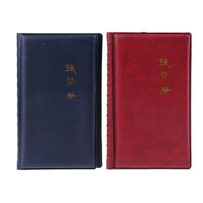 Portable 12 Coin Album Money Storage Pockets Stock Book Collecting Penny Holders