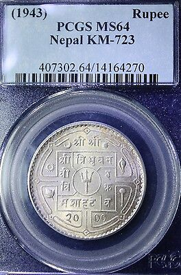 1943 Nepal Rupee Pcgs Ms64 ~ Gem & Flashy ~ Shah Dynasty