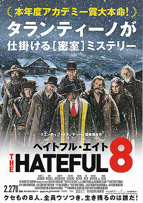 The Hateful Eight Japan Movie Flyer mini Poster Samuel L. Jackson, Kurt Russel