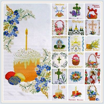 Cross stitch Pattern Ukrainian Easter Embroidery Towel Napkin Tablecloth rn