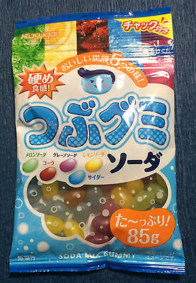 1 x Kasugai Tsubu Gummy Soda Flavour - Jelly Beans - Japanese Sweets / Candy
