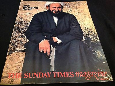 Iran The Mullahs Fall Out - Donald Mccullin Report - 1980 Times Magazine