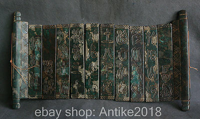 "7"" Old Chinese Natural Green Jade Ancient Shu Bamboo Jane book words Sculpture"