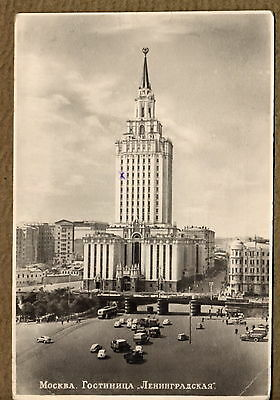Postcard ~ MOSCOW RUSSIA ~ 1953 Real Photographic