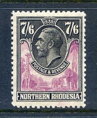 Northern Rhodesia 1925 George 7s6d mint (2016/04/27/#12)