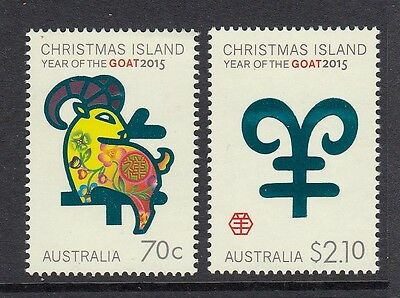 Christmas Island 2005 Year of the Rooster Stamp Set