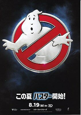 GHOSTBUSTERS Japanese Movie Ad Flyer mini poster Melissa McCarthy, Kristen Wiig