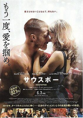 SOUTHPAW Japanese Movie Ad Flyer mini poster Jake Gyllenhaal, Forest Whitaker