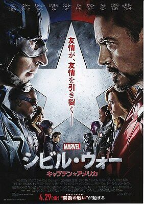 Captain America: Civil War Japan Movie Ad Flyer mini poster Marvel Chris Evans