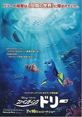 FINDING DORY Japanese Movie Flyer mini Poster Disney Pixar Animation