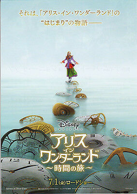 Alice Through the Looking Glass Japanese Movie Flyer mini poster Johnny Depp #01