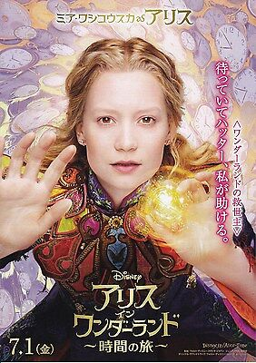 Alice Through the Looking Glass Japanese Movie Flyer mini poster Johnny Depp #02