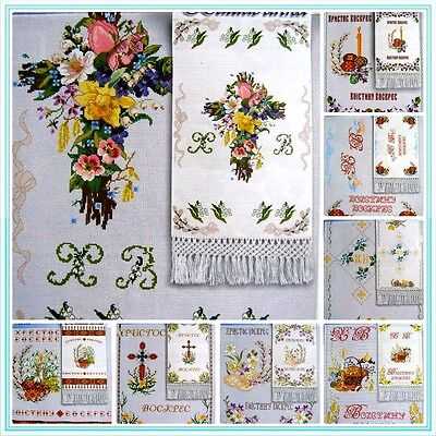 Easter Embroidery Cross stitch Pattern Tablecloth Napkin Table Runner VR