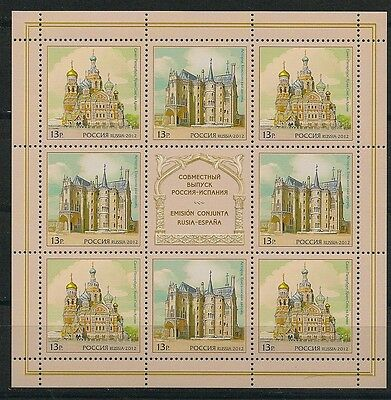 Russia 2012 Spain Espana Architecture Cathedral Joint Issue Mini Sheet **