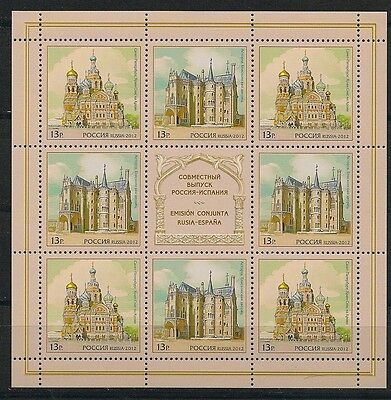 Russia 2012 Spain Espana Spain Architecture Cathedral Joint Issue Mini Sheet **