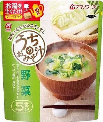 New Amano Foods Japanese Instant miso soup five packs 2 bags set Vegetables F/S