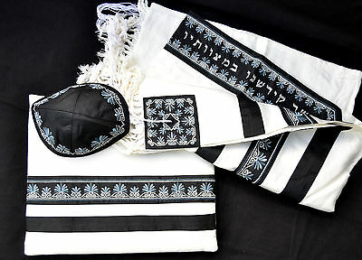 "set Tallit+kippa+bag Embroidered Raw Silk 20X72"" Emanuel Men/Women BlackStripes"