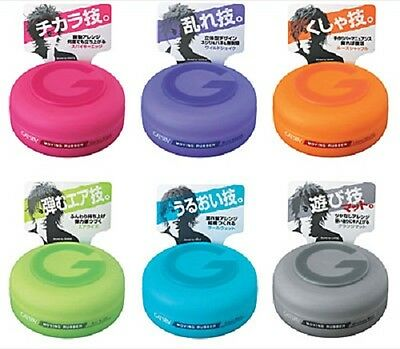 New WHOLESALE Gatsby Moving Rubber hair styling wax 80g Mandom From Japan F/S