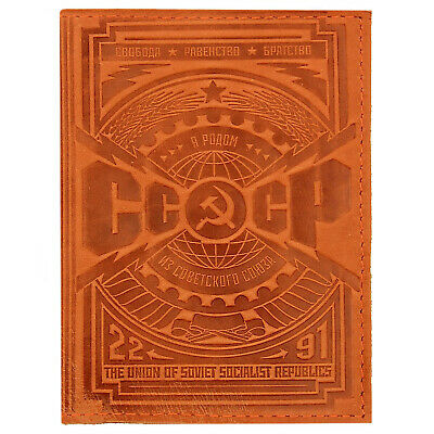 Passport Cover BORN IN USSR Men ID Holder Case NEW Faux Leather Organizer Soviet
