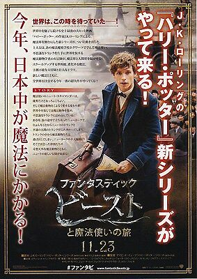 FANTASTIC BEASTS AND WHERE TO FIND THEM Japan Movie Flyer mini Poster E Redmayne