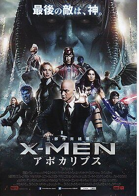 X-Men: Apocalypse Japanese Movie Ad Flyer, James McAvoy, Jennifer Lawrence #02