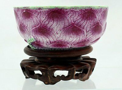 Antique Qing Dynasty Tongzhi Chinese Famille Rose Lotus Bowl W/ Stand
