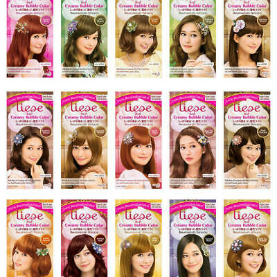 [LIESE] Prettia Kao Japan Foamy Creamy Bubble Hair Dye Color Dying Kit NEW
