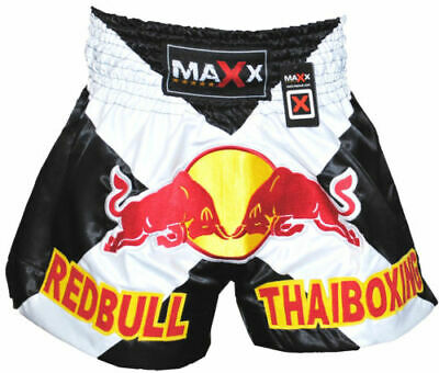 Max Compression Flex Shorts & Gel Groin Cup Guard MMA Boxing Muay Thai Protector