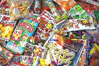NEW Japanese Assorted Junk Food Snack Gummy Candy 20 Packs F/S Chocolate Dagashi