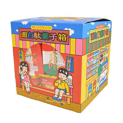 Japanese snack candy DAGASHI set 100pcs Special Case umaibo chocolate F/S