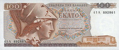 Griechenland / Greece 100 Drachmen 1978 Athene Pick 200b