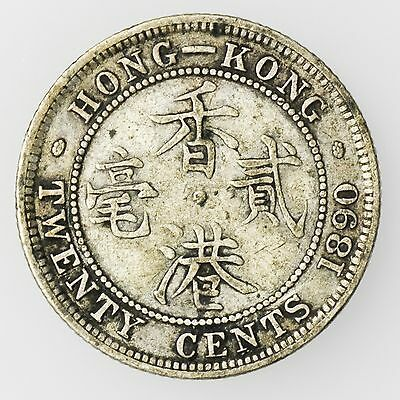 Hong Kong KM#7 1890 20 Cents Small Coin [2558.06]