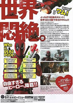 DEADPOOL Japan Movie Ad Flyer mini Poster, Ryan Reynolds,Morena Baccarin #02