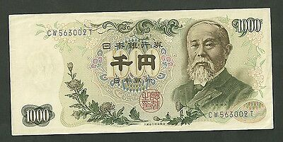 Japan #96B 1000 Yen Nippon Ginko Note Paper Money Foreign Papermoney currency