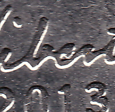 USA 2013P Five Cent Coin - extra metal between thye E & R in LIBERTY