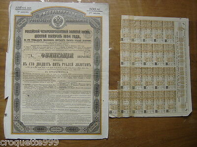 1894 Bond Action Titre RUSSIA Gold 125 rouble 4% OR 6th emission EMPRUNT RUSSE 7