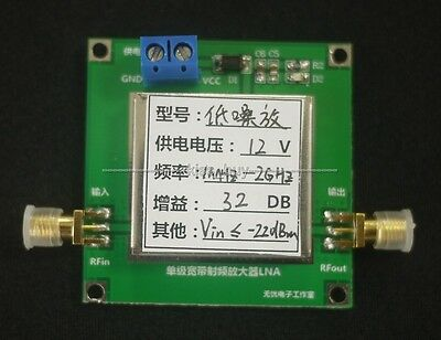 0.01-2000MHz 2Ghz LNA RF Broadband Low Noise Amplifier Module 32dB HF VHF / UHF