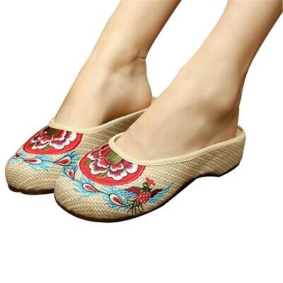 Chinese Embroidered Shoes Women Cotton sandals drag Beige