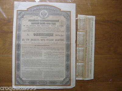 1889 Bond Action IMPERIAL GOVERNMENT RUSSIA Gold 125 rbles 4% OR EMPRUNT RUSSE 4