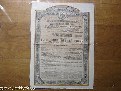 1889 Bond Action IMPERIAL GOVERNMENT RUSSIA Gold 125 rble 4% OR EMPRUNT RUSSE 10