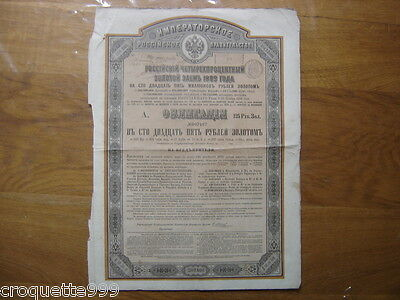 1889 Bond Action IMPERIAL GOVERNMENT RUSSIA Gold 125 rble 4% OR EMPRUNT RUSSE 12